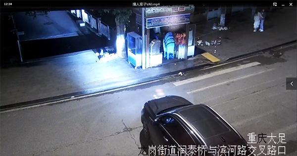 重庆男子酒后与朋友吵架欲撞人未遂,到派出所报警谎称遭追杀