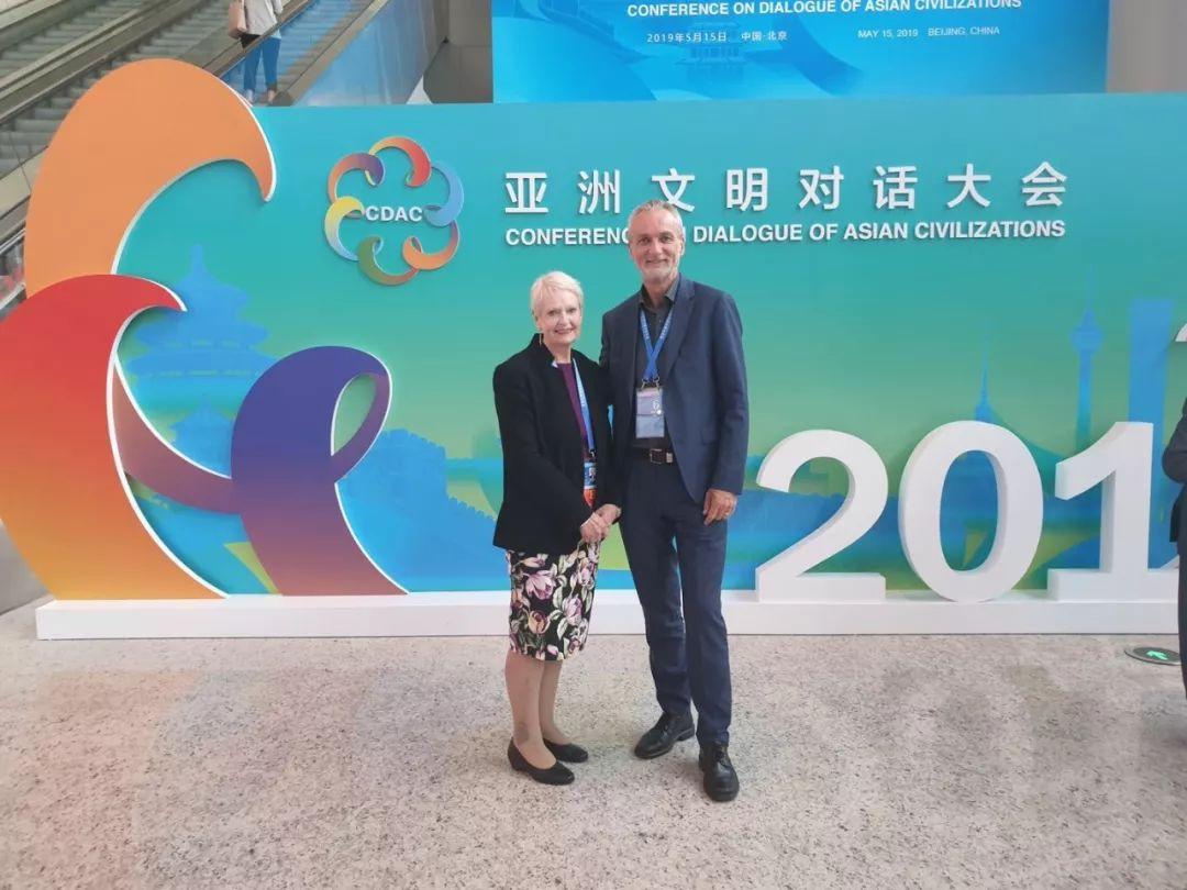国际社工联秘书长特鲁尔:国际社会工作视野下的共享未来