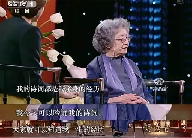 关注 95岁的叶嘉莹再向南开大学捐赠1711万元...