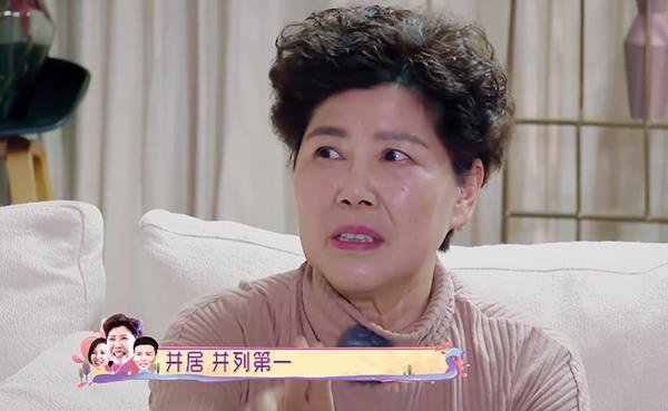 妈妈是我的第一个女人_《我最爱的女人们》:婆媳关系真的无解吗?