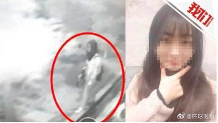 2死5伤!温州市区发生持刀行凶案,民警开枪将嫌疑...