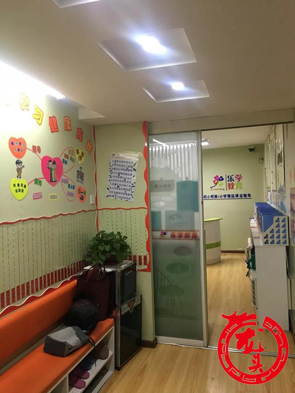 """房门紧闭内部却偷摸招生:""""禁令""""下哈尔滨仍有黑补习班营业"""