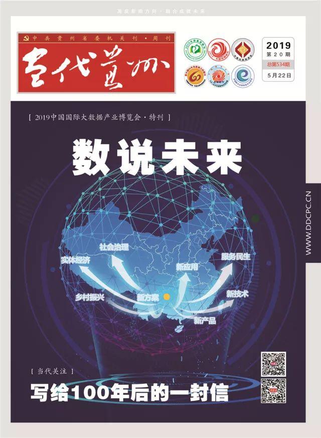 http://www.dejiangfood.com/shishangchaoliu/4050.html