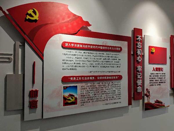 传媒湃 趣头条成立党委:打造非公企业党建新品牌