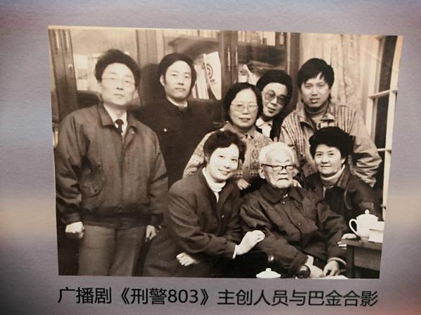 上海解放70年,市民的记忆和故事也是珍贵历史
