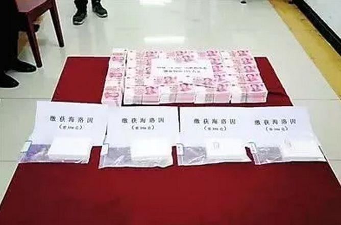 《开心快三开奖走势图》_广东警方侦破特大贩毒案:啤酒箱内藏百万毒资
