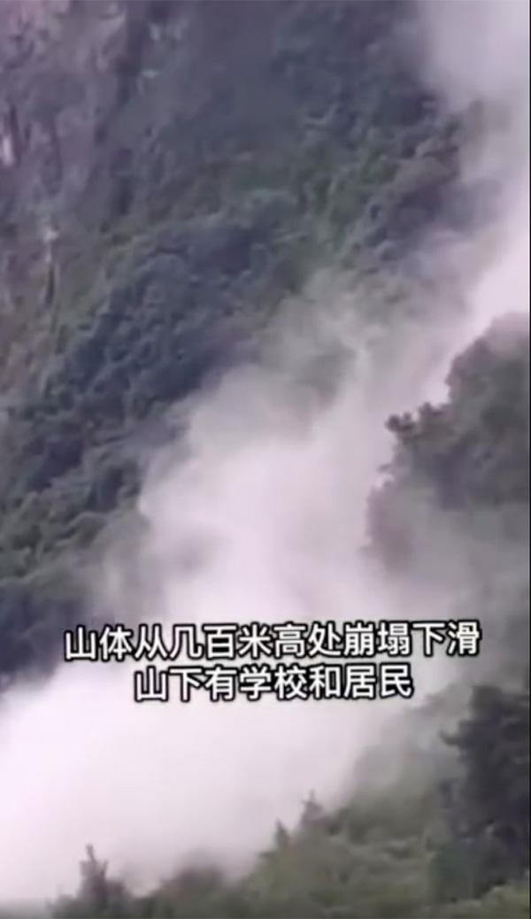 贵州省金沙县新化乡发生岩体崩塌,当地已撤离
