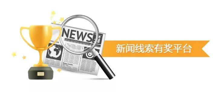 """扩大""""朋友圈""""!东航西北分公司一行来西安广"""
