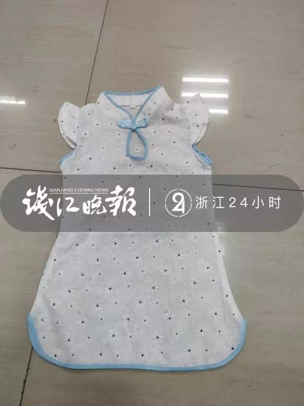 [学历高!家境好!杭州二胎妈妈竟在街头做这事,警察...]学历重要还是家境重要