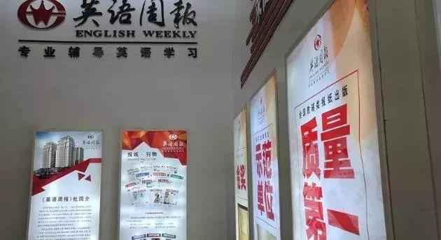 山西青少年教育暨装备博览会在省展览馆开幕,今明两...