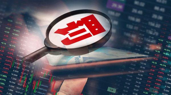 安全银行温州分行存3项支付违规,被罚没740万元