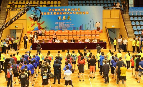 湛江首届职工健康运动会乒乓球邀请赛胜利闭幕