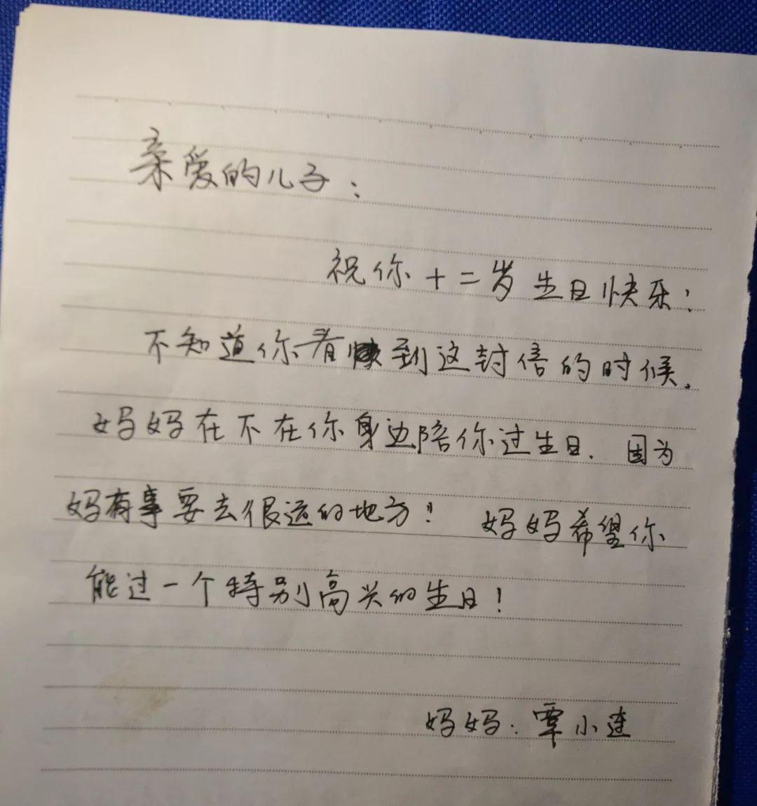 给15岁叛逆儿子一封信 15岁少年叛逆辱骂父母