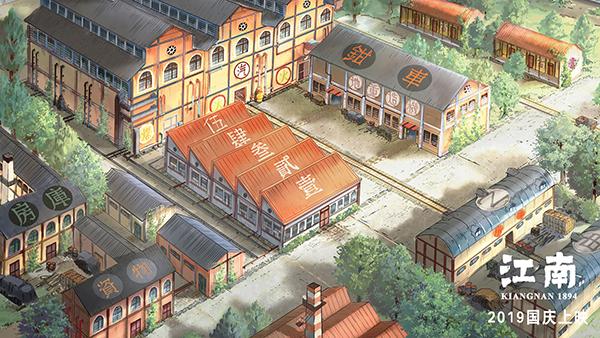 动画电影《江南》定档国庆,讲述百年军工机匠故事