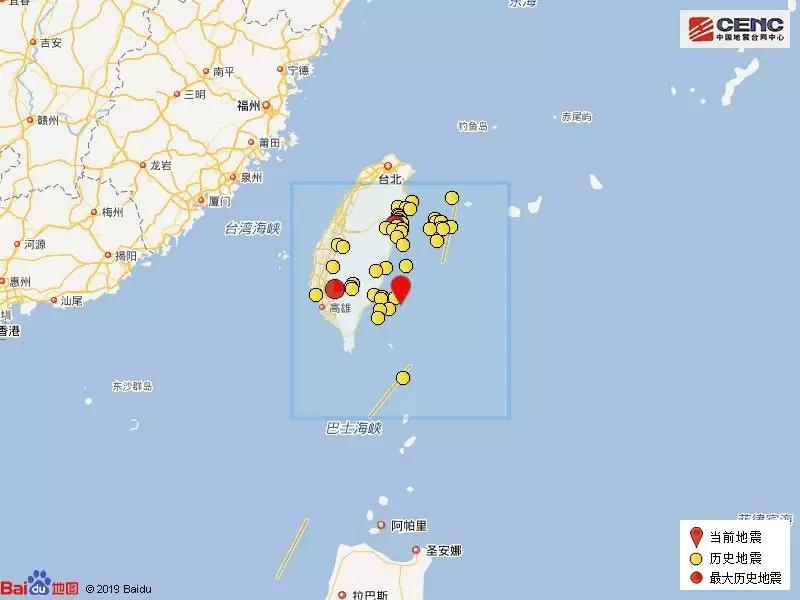 台湾台东县海域发生5.8级地震,震源深度9千米