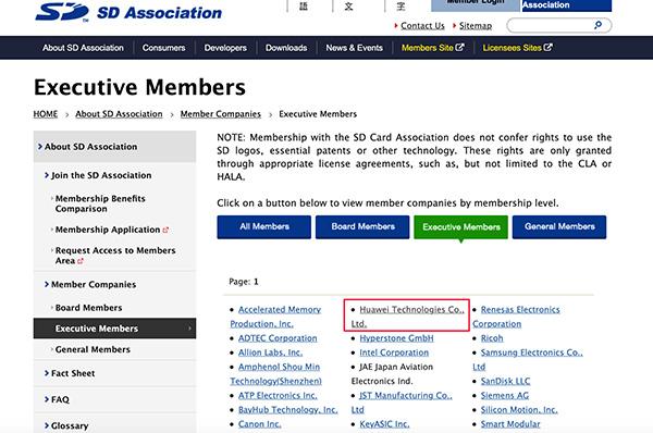 SD存儲卡協會恢復華為成員資格