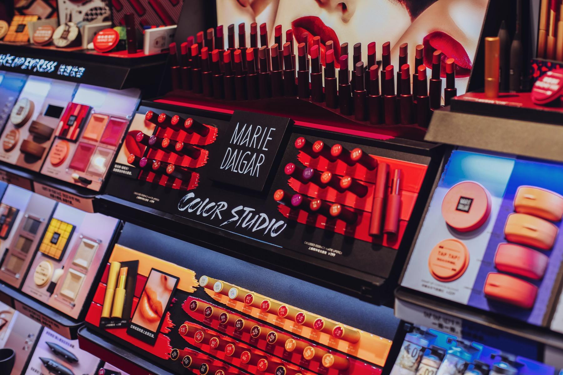 吸引化妆品企业的上海东方美谷在哪?奉贤干部的回答玄妙哲理
