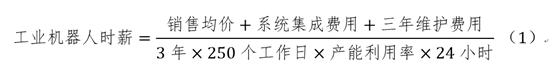 就业趋势报告 中国江苏专科学校的制造业岗位都去哪了