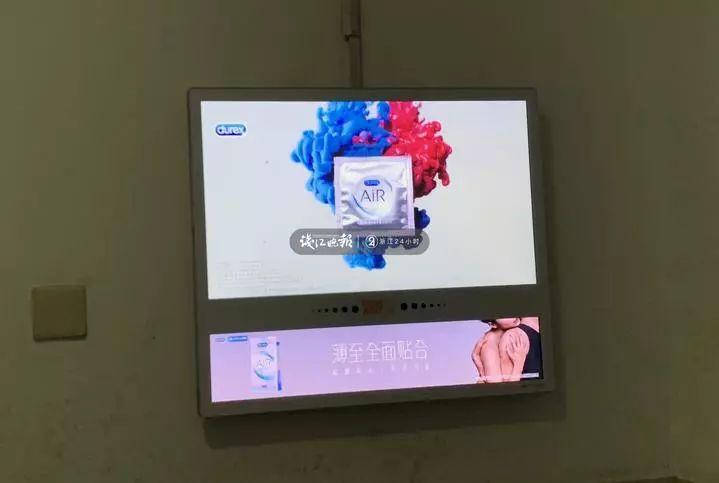 杭州小区电子屏上一则广告,8岁男孩看后好奇提问,...