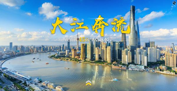 新闻资讯_澎湃新闻社会责任报告(2018年度)