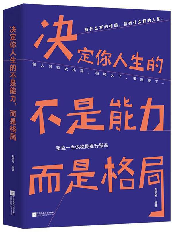 文化类书籍封面设计_大冰又用小朋友做封面,什么样的封面设计才是好的? _文化课 ...