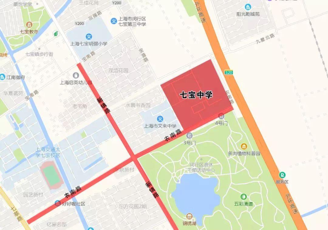 【护航高考】2019闵行高考考点交通指南