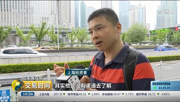 沪深两市今年已发生七百多起违规,40家上市公司遭立案调查_亚博