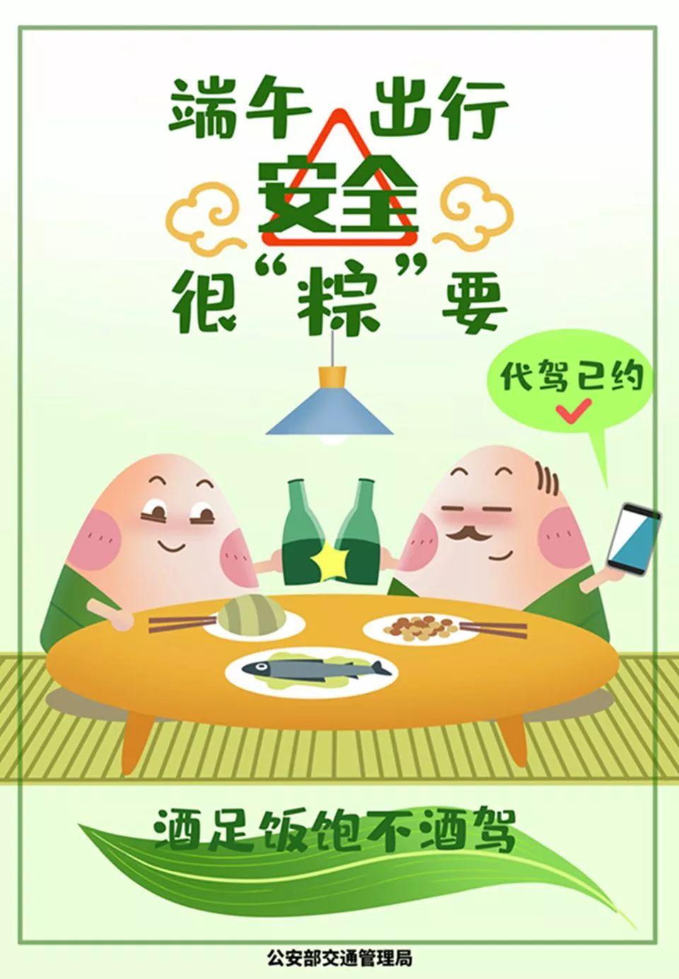目前市场最贵的手机高考日|北京交警备好摩托车多备头盔,随时准