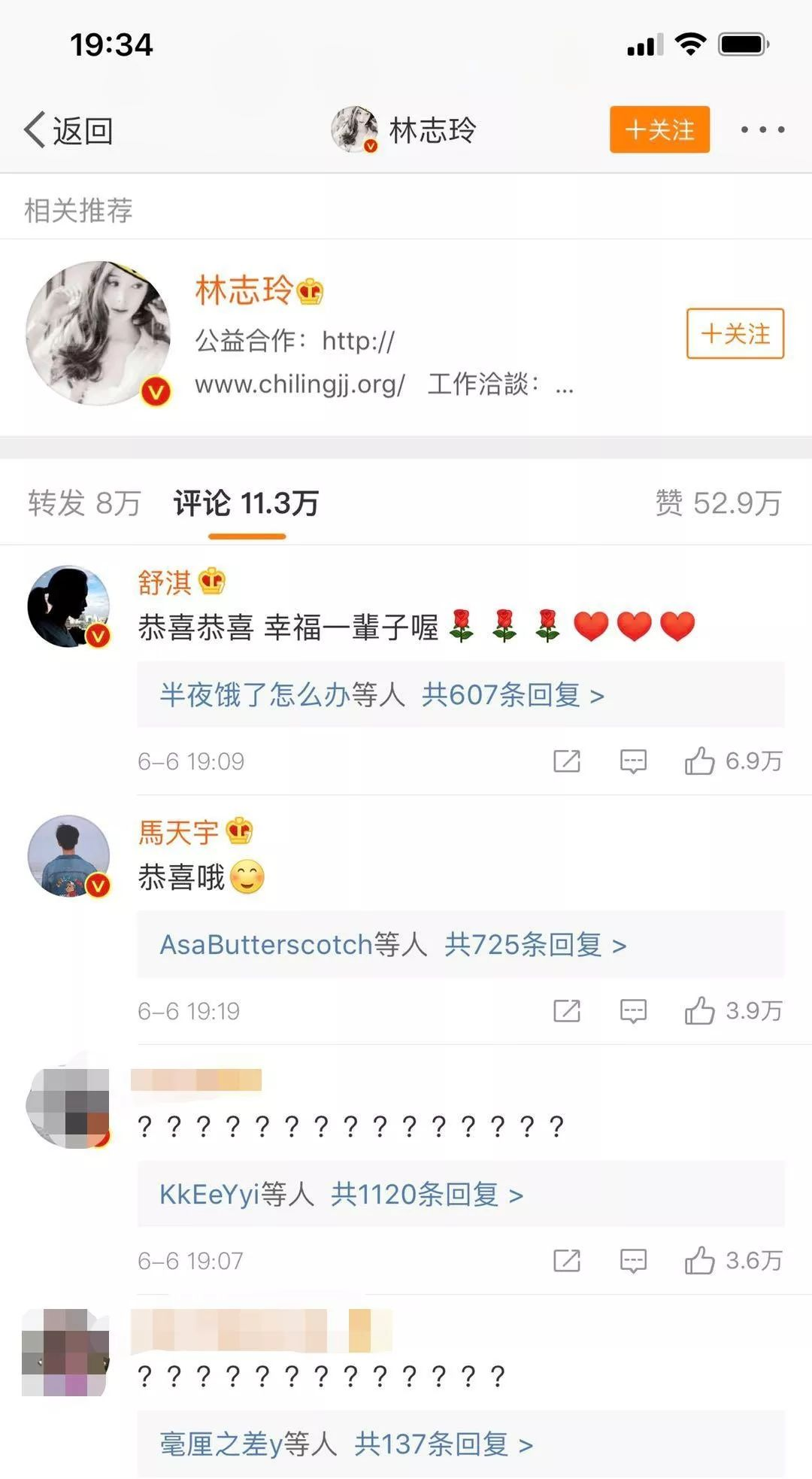 權力的游戲第季第八季第六集劇情,剛剛,林志玲宣布結婚了!新郎竟是他……