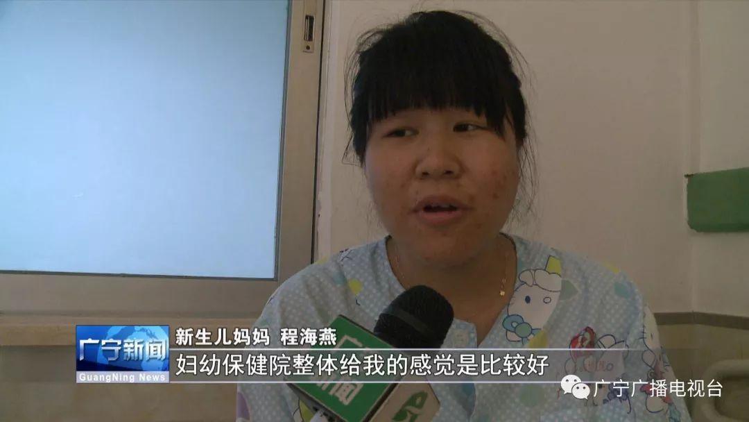 县妇幼保健院:以优质护理服务筑幸福摇篮迎接
