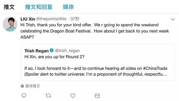 刘欣回复翠西二次邀约:下周见_亚博