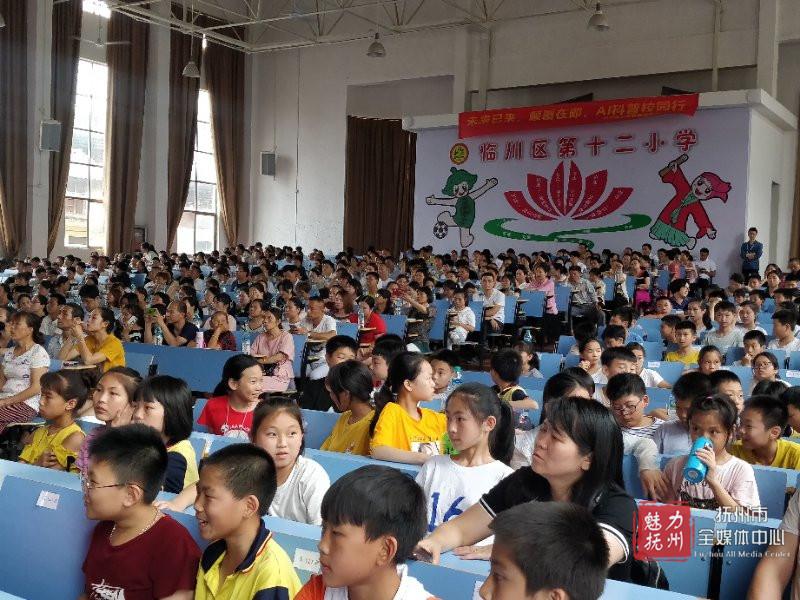 """""""未来已来 颠覆在即""""AI科普校园行活动在临川十二小举行"""