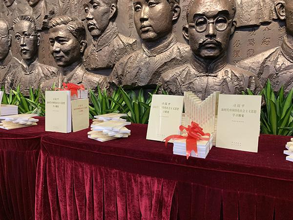 《习近平新时代中国特色社会主义思想学习纲要》(以下简称《纲要》)一书,由学习出版社、人民出版社联合出版。