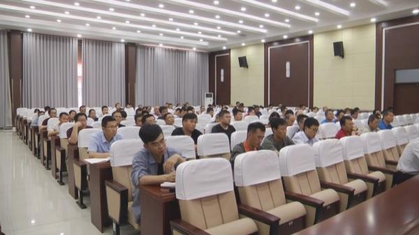 山东博兴经济开发区(城东街道)召开安全生产工作会议