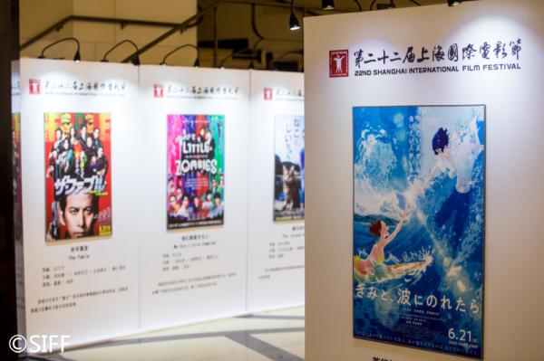 性治疗师电影先锋影�_上海国际电影节今日开幕:关于电影的一切,这里都有