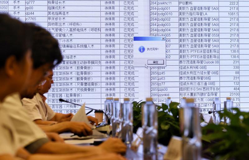 本文图片北京头条客户端