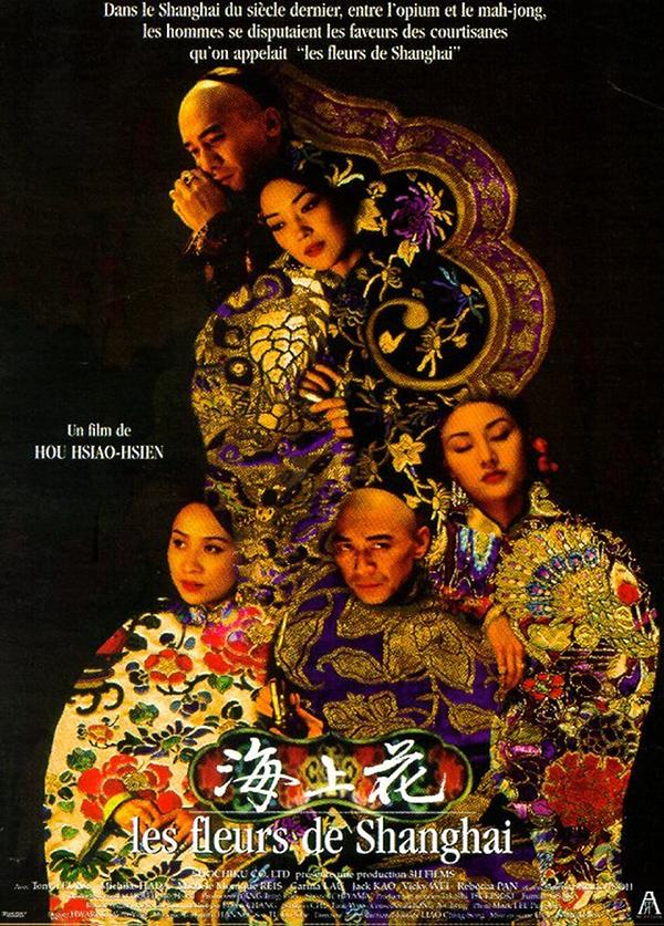 """上海电影节丨《海上花》:一部""""海上奇书""""的百年跌宕"""