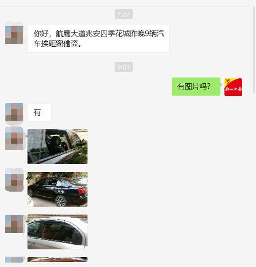 http://www.k2summit.cn/qichexiaofei/662861.html