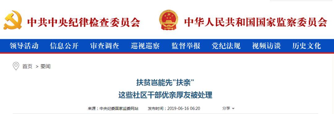 http://www.7loves.org/junshi/653467.html