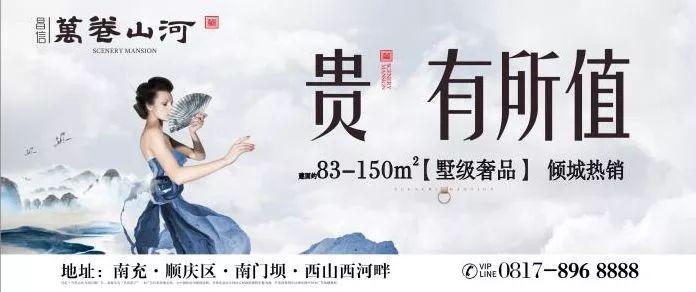http://www.ncchanghong.com/nanchongjingji/7841.html