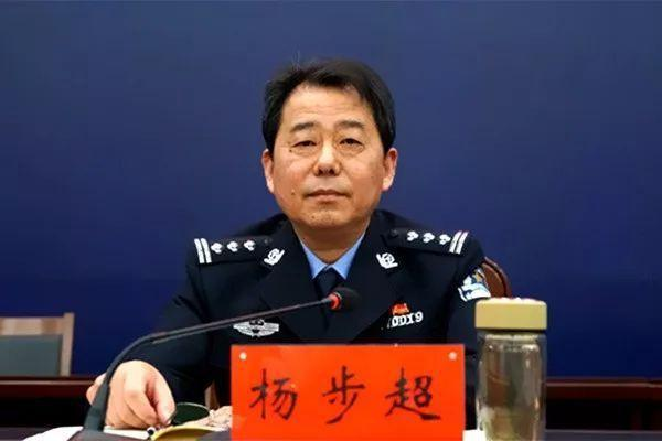 河南项城公安局原局长受贿289万一审获刑6年_亚博