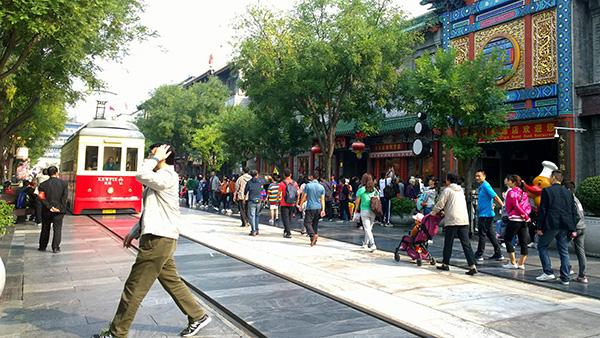 北京市征求空间布局规划意见:东西城将核减商业设施规模_亚博