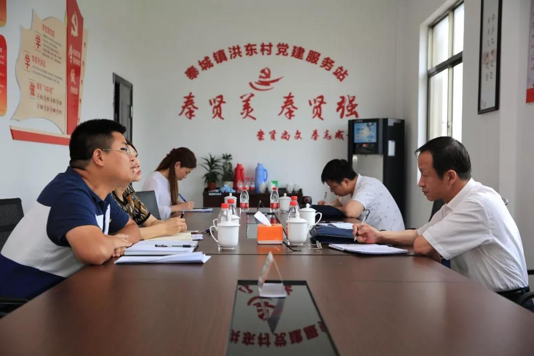 中央扫黑除恶第16督导组在上海奉贤奉城镇开展下