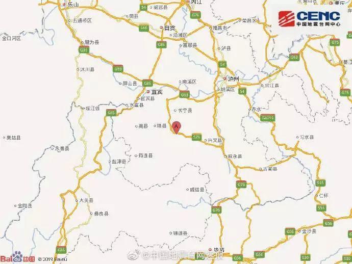 四川宜宾市长宁县附近发生6.0级