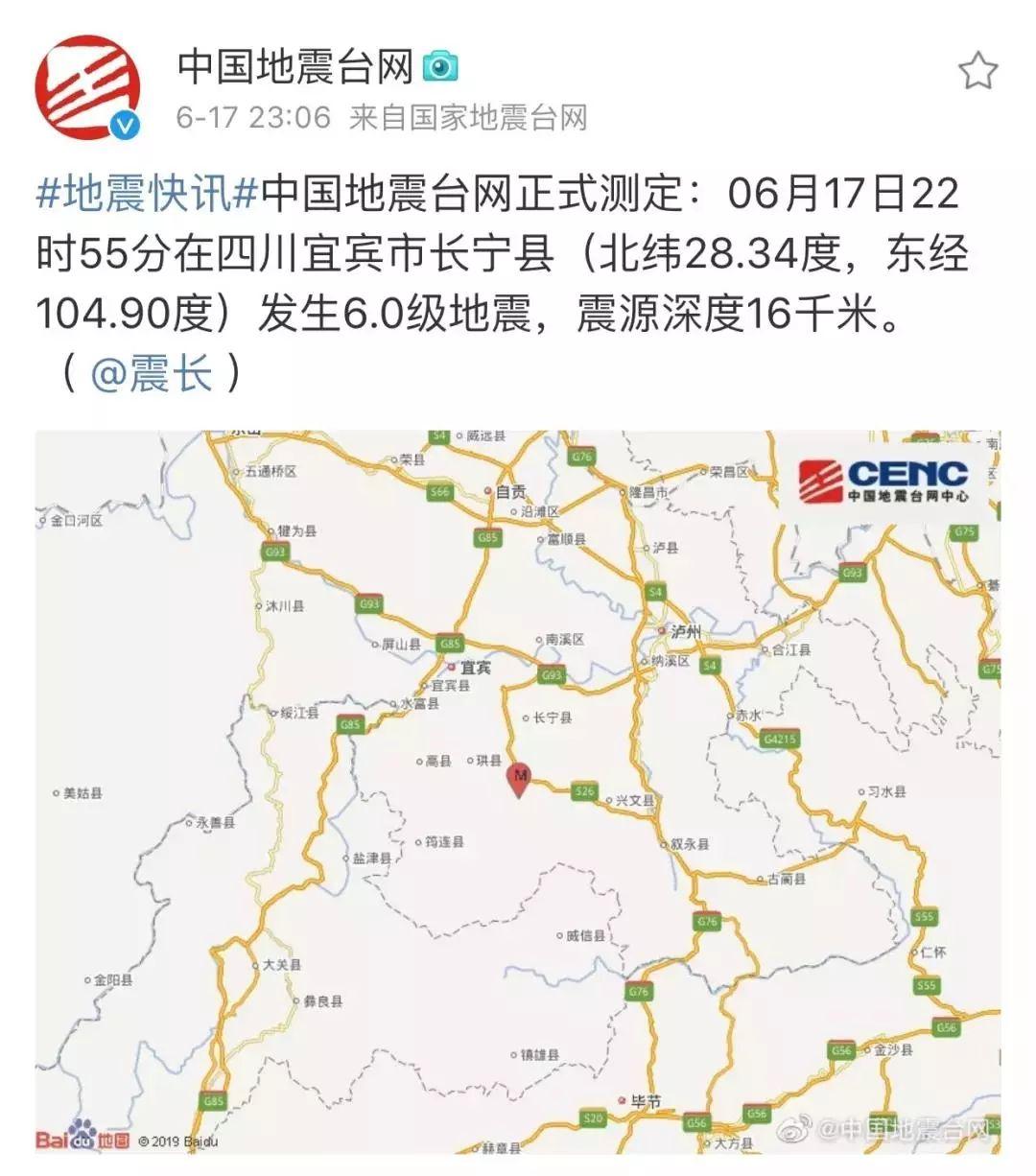 http://www.7loves.org/jiaoyu/656644.html