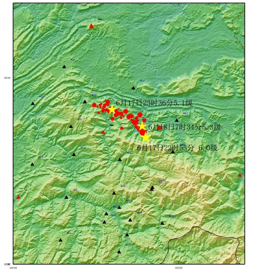 2019年6月17日四川长宁6.0级地震序列分布图(其中三角位观测台站、园和五角星为地震)