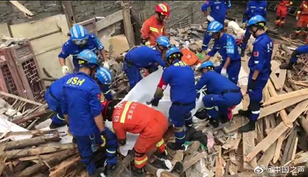 宜宾地震又一名遇难者遗体被发现,死亡人数增至13人_亚博