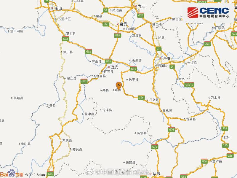 宜宾珙县发生3.3级地震,震源深度12千米_亚博