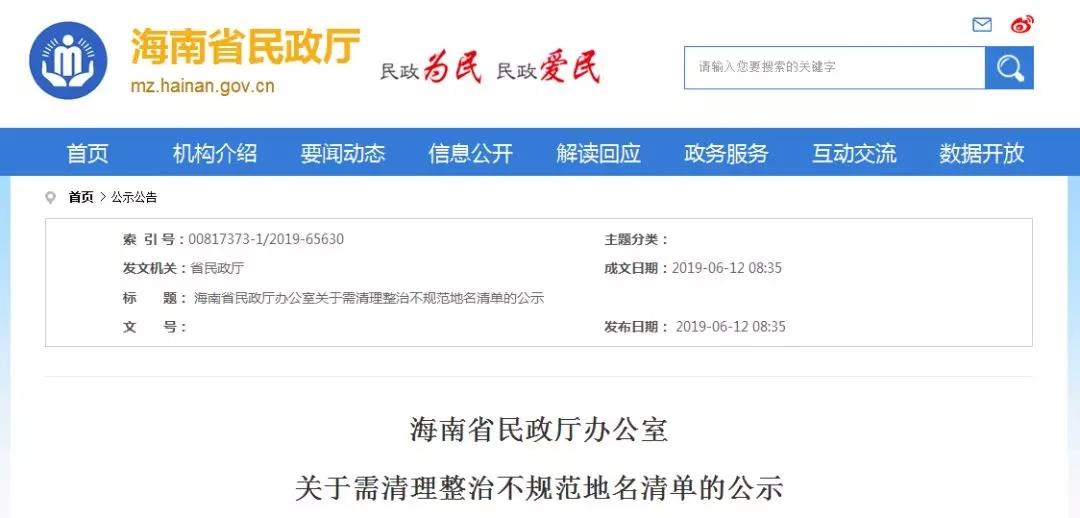 http://www.gyw007.com/caijingfenxi/235326.html
