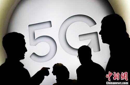 德国5G频谱拍卖:拍出41个频段,总拍卖金额65亿欧元_亚博